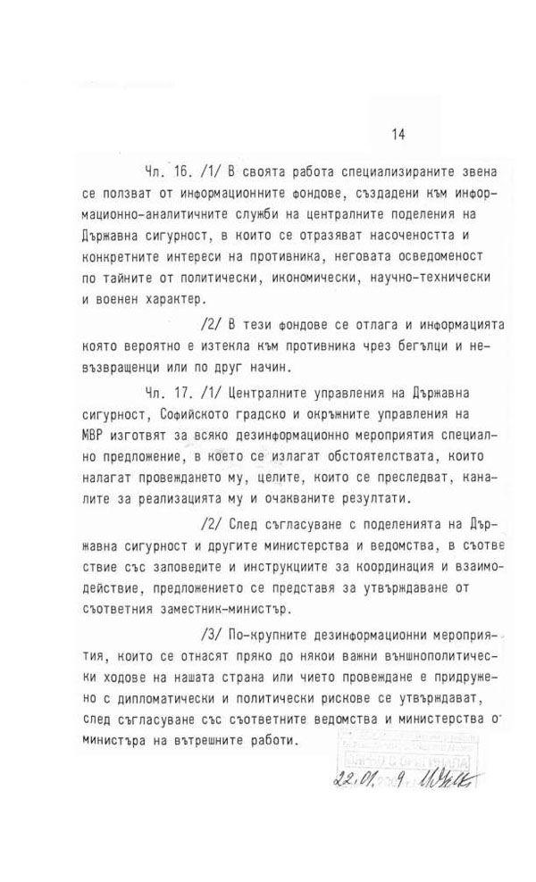 DS_Dezinformazia14