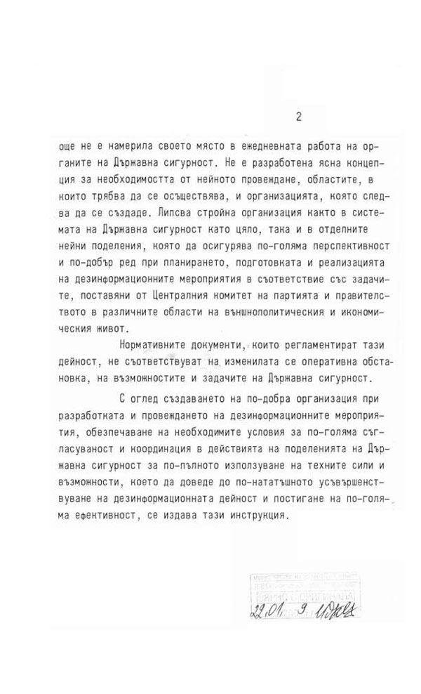 DS_Dezinformazia2
