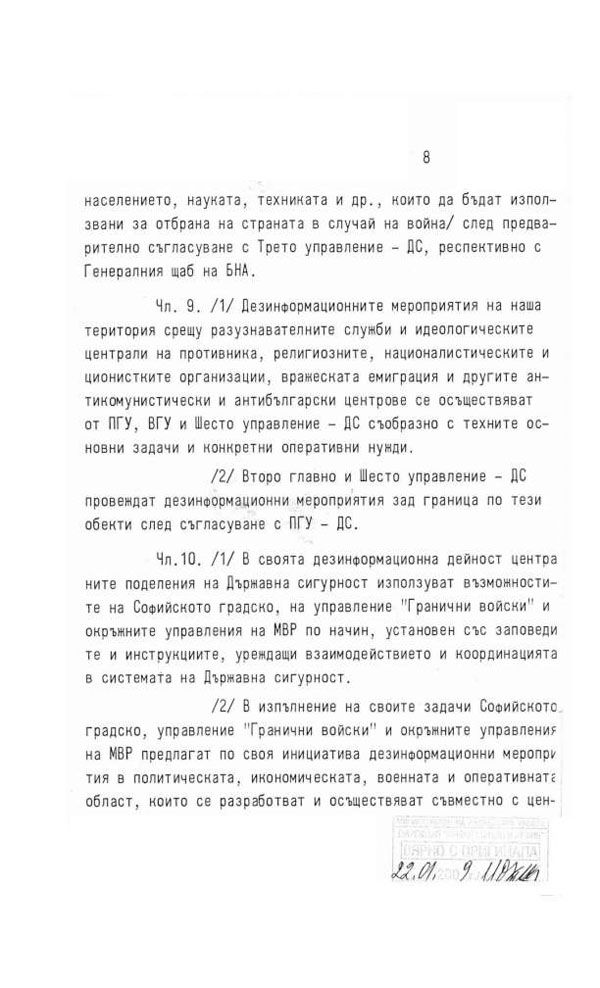 DS_Dezinformazia8